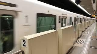 福岡市営地下鉄空港線305系普通列車