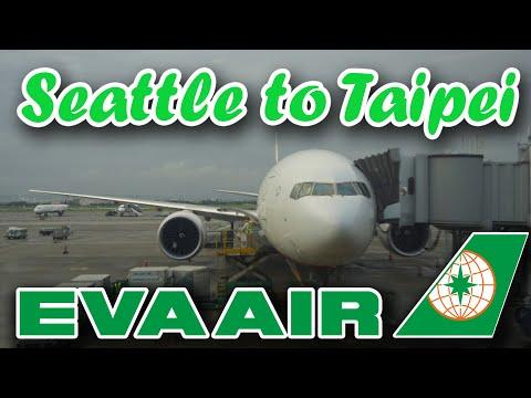 EVA Air Trip Report (Economy Class) from Seattle to Taipei, Taiwan