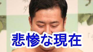 """【悲報】""""とにかく明るい安村""""の現在が悲惨すぎる!仕事激減に入院生活..."""