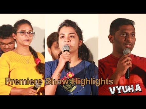Vyuha Short Film Premiere Show Highlights | Vyuha Short Film 2017 | Klaprolling