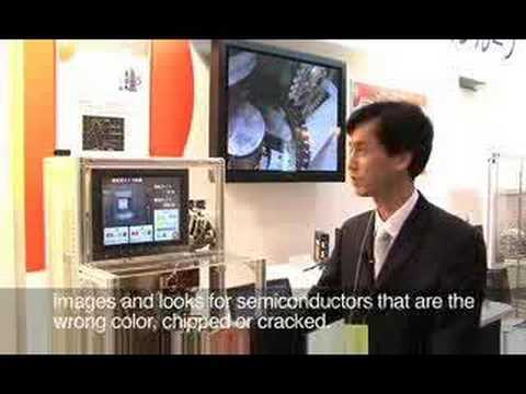 Fuji Electric Alpha 5 Semiconductor Inspection System : DigInfo