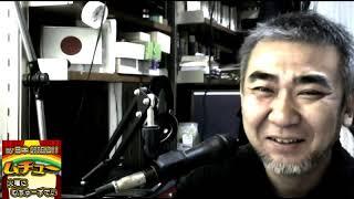 h291017 my日本SPREAD!!  ~火曜にむちゅーずでぃ~ thumbnail
