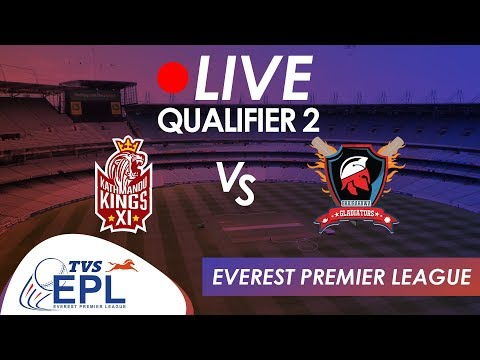 Live Cricket!! TVS EPL - 2ND QUALIFIER | Kathmandu Kings XI