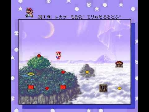 Super Kitiku Mario (Demo) Walkthrough World 6