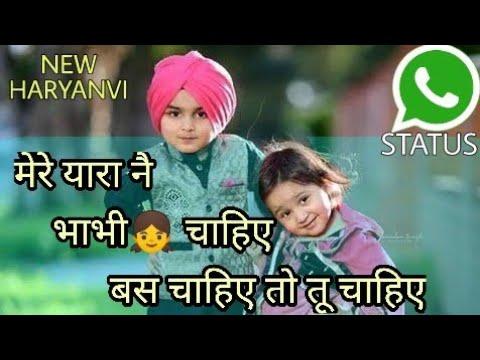 Yara Ne Bhabhi Chahiye Whatsapp Status |-| Gajender Phogat || New Haryanvi Song 2019|-| Dj Haryanvi