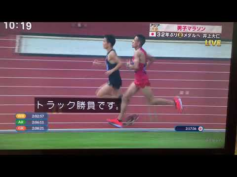 Marathon Asian Games 2018 Jakarta - Indonesia Inoue is winne