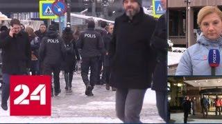 В Турции начался суд по делу об убийстве российского посла - Россия 24