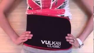 Пояс для похудения Vulcan Classic(Пояс для похудения Vulcan Classic не только делает вас стройнее, но и снимает усталость, боли в пояснице и позвоноч..., 2015-08-06T08:58:30.000Z)