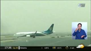 В аэропорту Дубая горел самолёт(, 2016-08-03T11:52:37.000Z)
