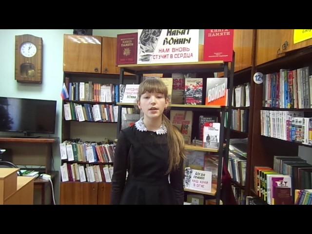 Изображение предпросмотра прочтения – ДианаРакова читает произведение «Варварство» М.М.Залилова (Джалилова)
