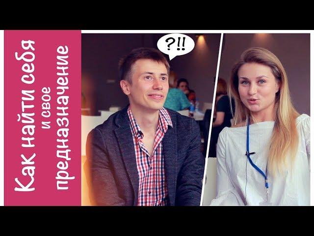 Как изменить свою жизнь - Ольга Федосеева