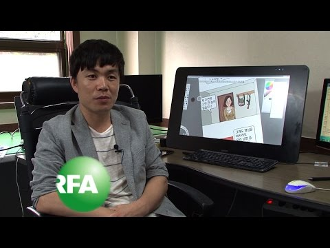 Defector Tells of Life in North Korea, in Webtoons