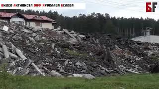 Горнолыжная база в Белорецке оказалась из мусора?