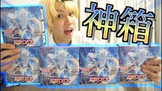 【ポケカ】超アタリ?!超爆インパクト5箱開封!