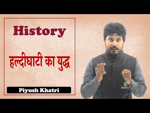 Battle Of Haldighati, Fierce Battle Of Akbar & Maharana Pratap, Important Battle Of India