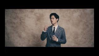 林部智史 / 恋衣 (Music Video) 〜ショート・バージョン〜