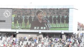 渡辺美里「君が代」 全日本女子サッカー選手権決勝 (2012年1月1日 国立...