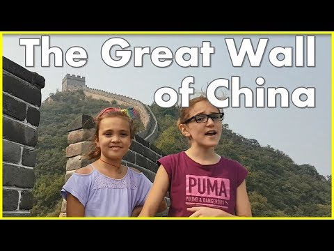 Climb the Great Wall of China - Juyongguan Portion - Beijing China