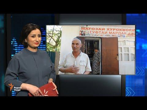 Ахбори Тоҷикистон ва ҷаҳон (22.02.2018)اخبار تاجیکستان .(HD)