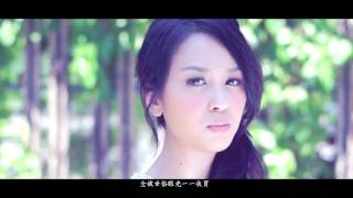 [獨家首播] 張紋嘉 Crystal Cheung - 假裝愉快 Official MV - 官方完整版 {HD}
