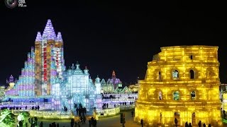 Фестиваль льда и снега в Харбине Китай | Harbin Ice Sculptures Festival | HD