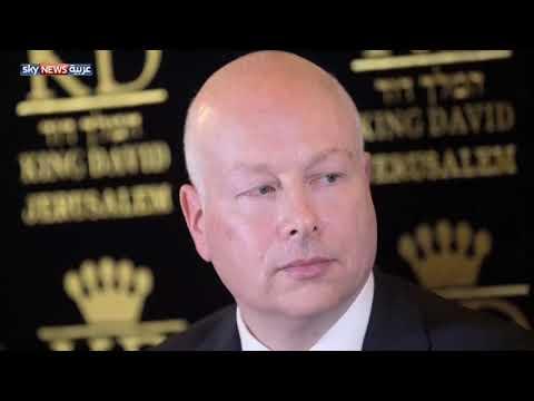 نقل السفارة الأميركية.. في الذكرى 70 لإسرائيل  - نشر قبل 10 ساعة