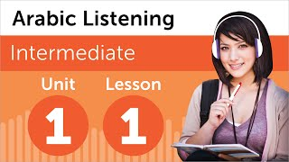 Learn Arabic - Arabic Listening Practice - Looking At Apartments
