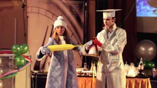 Чудеса науки - химическое шоу на детский праздник.