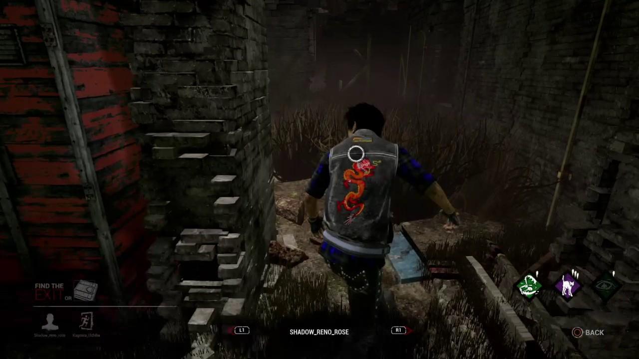 Dead by Daylight PlayStation 4 Exit Glitch Bug