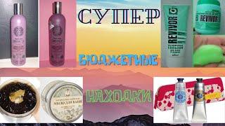 Покупки февраль 2013 (уход) - MsPolinaBeauty(, 2013-02-18T21:41:44.000Z)
