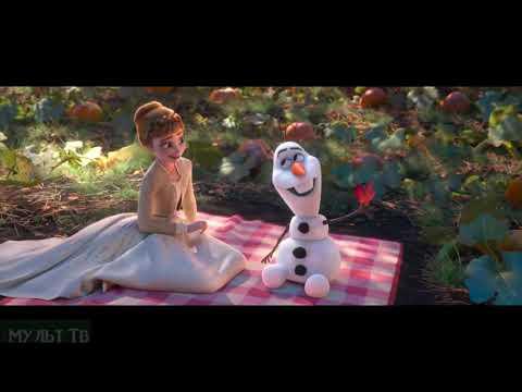 Холодное Сердце 2   Не жизнь а сказка  2019  Эльза 2  Анна и Олаф