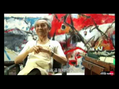 STIR News • 狠攪社®_ Outstanding Contemporary Taiwanese Artist Documentary PV, Yin-Huei CHEN