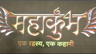 Mahakumbh – Gautam Rode returns on TV with a mystery, suspense  15th Dec. 2014 Life OK – First Look!