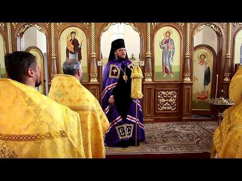 Слово за чином великого освящения храма во имя святителя Митрофана Воронежского с. Хреновое