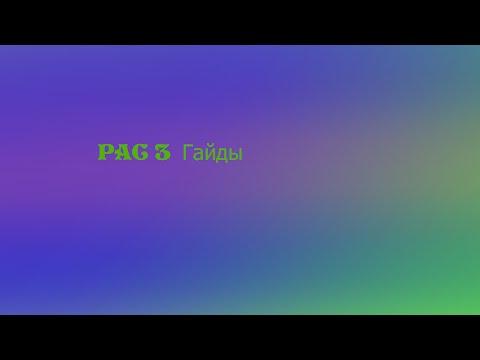 Gmod Pac 3 :: VideoLike