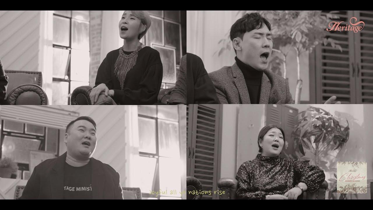 헤리티지(Heritage) '크리스마스 메들리(Accapella feat. Hiss)' Official MV | Christmas Everywhere
