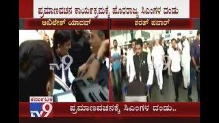 Akhilesh Yadav & Sharad Pawar To Attend Swearing In Ceremony Of HD Kumaraswamy