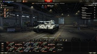 Обкатка танка Bat.Chat 25t