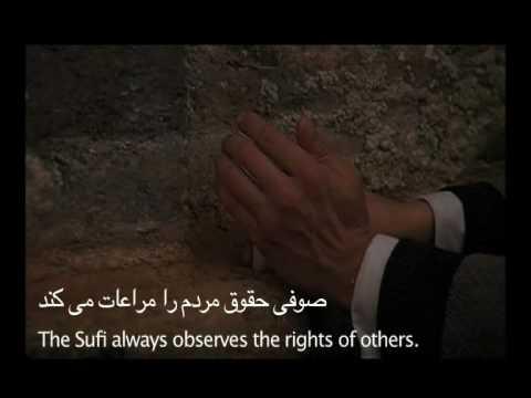 Etiqutte and ethics of Sufi- The Nimatullahi Sufi order