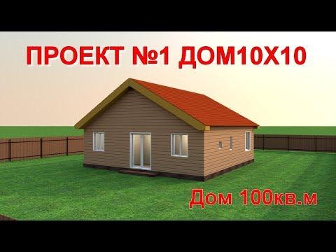 проект дома 100 кв м одноэтажный гардеробная