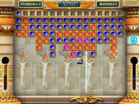 Прохождение Тайна Фараона 1 (3 серия)