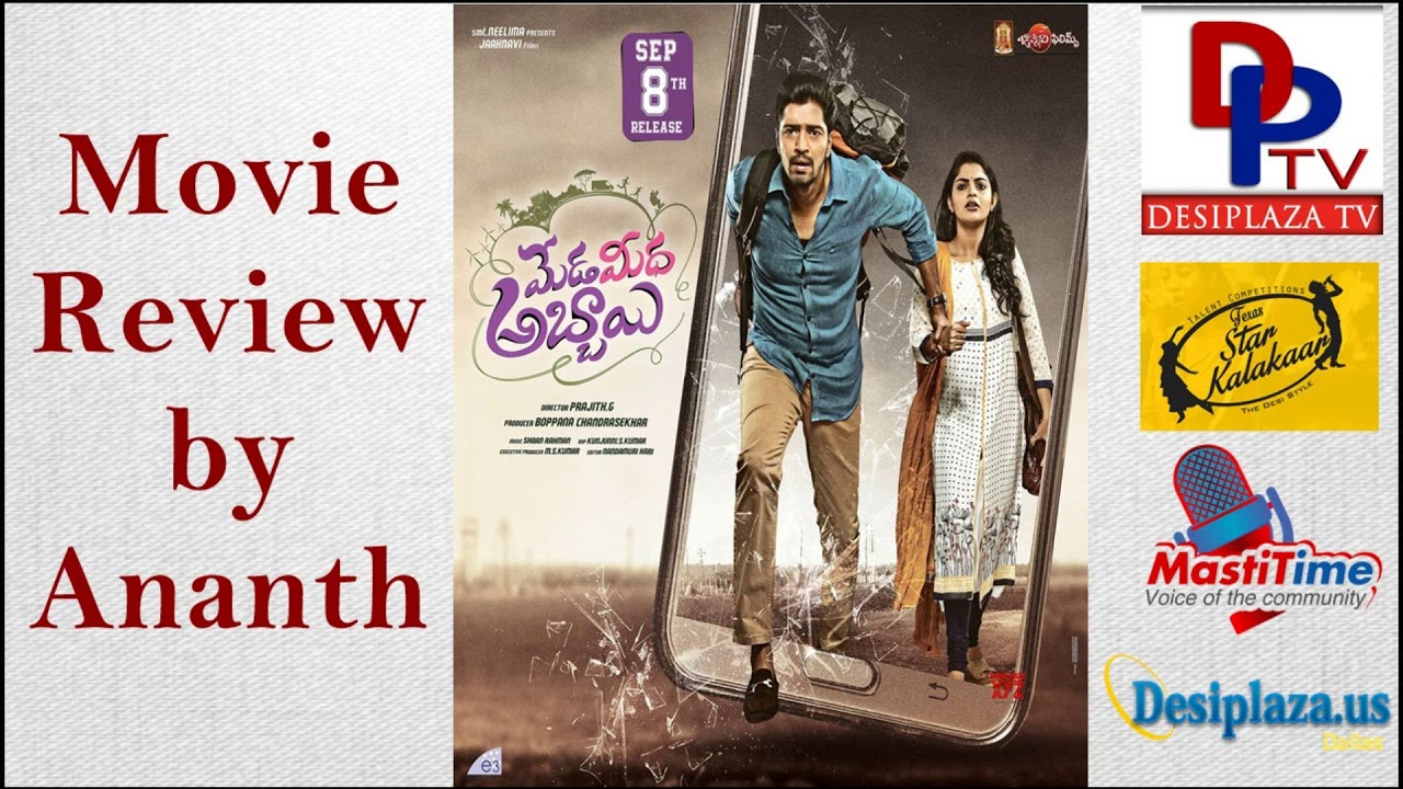 Meda Meeda Abbayi Movie Review by NRI - Ananth Vattem