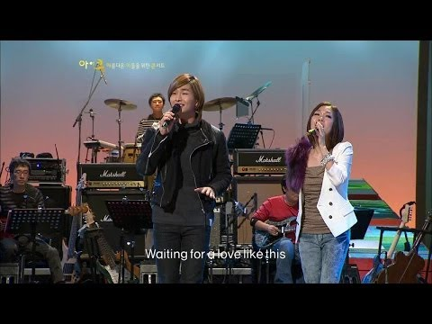 【TVPP】Onew(SHINee) - Lucky (with Lena Park), 온유(샤이니) - Lucky (with 박정현) @ Beautiful Concert Live