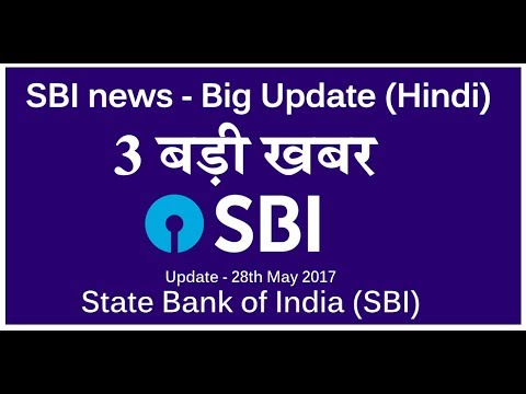 sbi news - 3 big latest news update for state bank of india SBI customers (hindi)