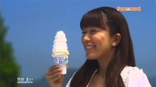 緑茶/北海道牛乳ソフト/バタークロワッサン/クラブカード.