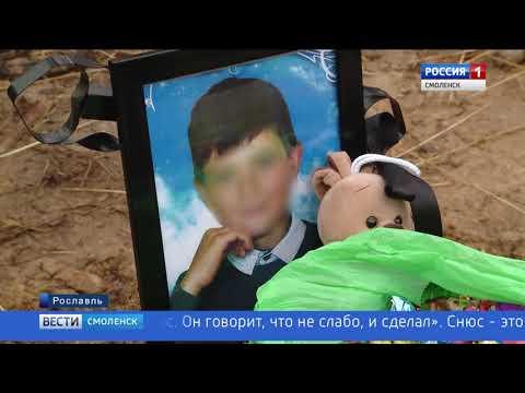 Экспертиза по факту смерти рославльского школьника будет проводиться несколько недель