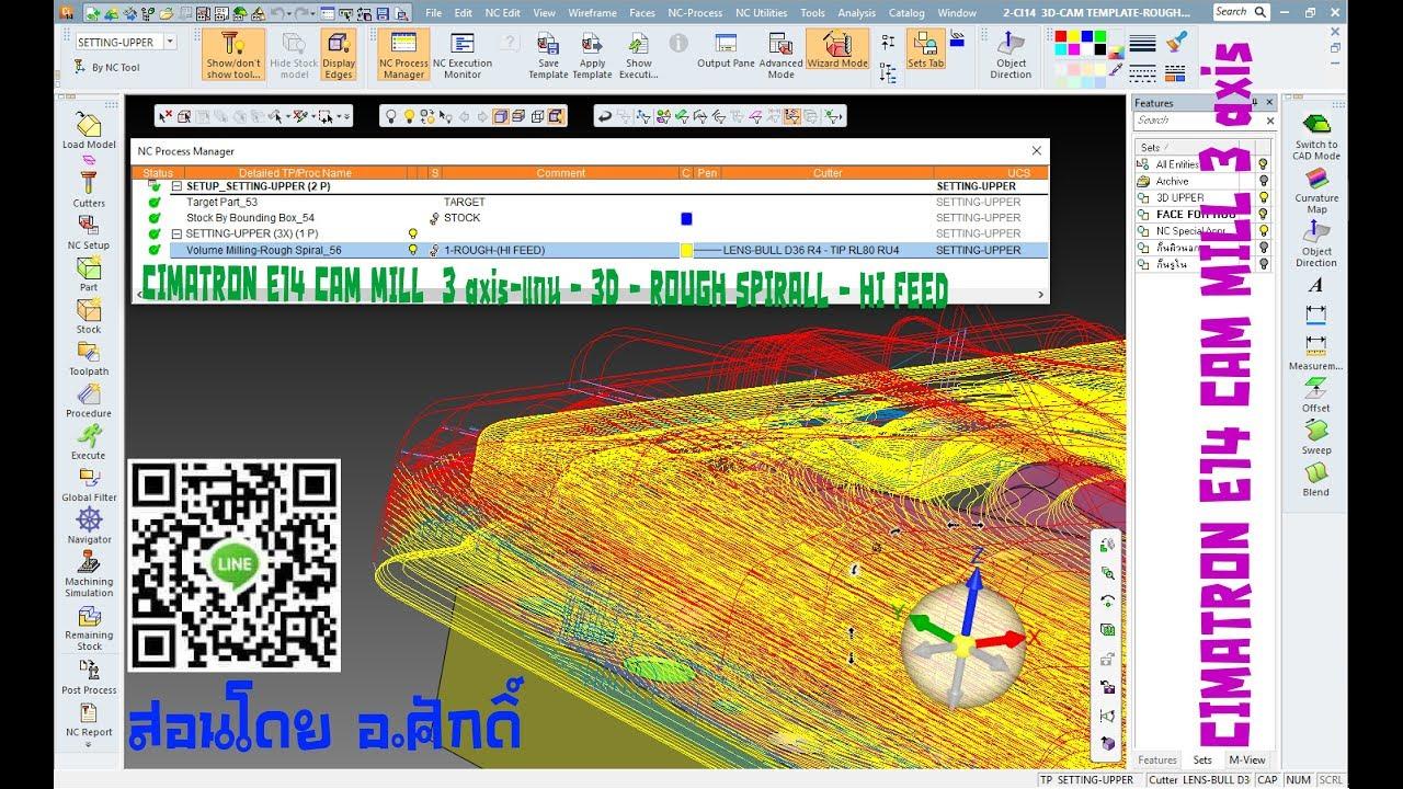 CIMATRON E14 CAM MILL 3 axis แกน 3D ROUGH SPIRALL HI FEED