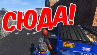 ПОБЕДА РЯДОМ!   H1Z1 King of the Kill #5