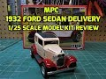 MPC 1932 Ford Sedan Delivery Coca Cola 1/25 Scale Model Kit Build Review MPC902