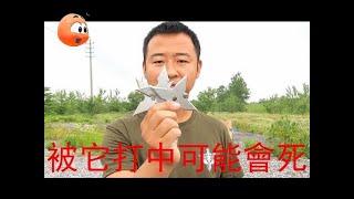 日本失传暗器在中国发扬光大,可怕忍者镖原来这么暴力 2018
